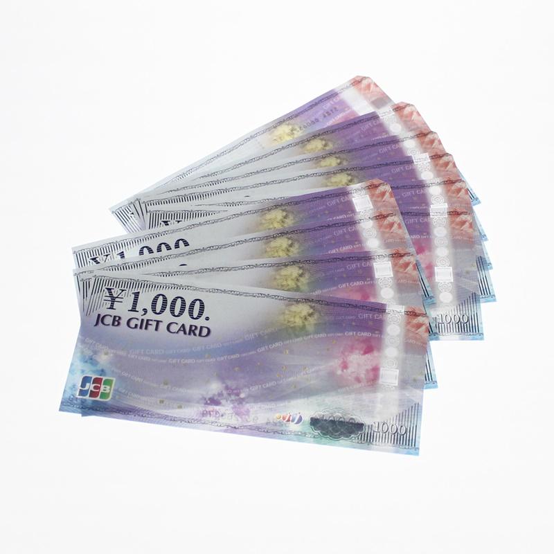 Jcb ギフト カード 期限